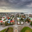 Reykjavik cityspace — Stock Photo