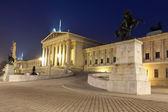 Austrian Parliament in Vienna at night — Stock Photo