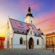 Zagreb church - St Mark — Stock Photo #27698127