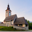 Stock Photo: Ribicev Laz, touristic village on lake Bohinj in national park T
