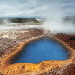 Stock Photo: Geothermal activity near Geysir in Iceland