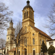 Catolic church in city Modra — Stock Photo