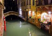Venice from Rialto bridge — Stock Photo