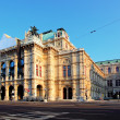 Vienna State Opera House — Stock Photo #33749333