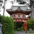 Japanese garden with house — Stock Photo #33749433
