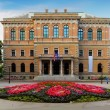 Croatian Academy of Sciences and Arts — Foto de Stock
