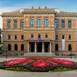 Croatian Academy of Sciences and Arts — Stock Photo