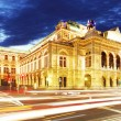 Vienna state opera — Stock Photo