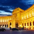 Vienna Hofburg palace — Stock Photo #35170457