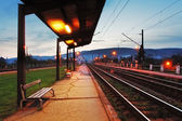 Train station in Bratislava — Stock Photo