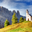Summer mountain landscape in Alps — Photo