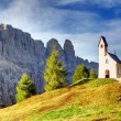 Summer mountain landscape in Alps — Stock Photo