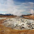 Stock Photo: Volcanic landscape