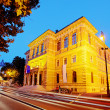Zagreb building - Croatian Academy of Sciences and Arts — Stock Photo
