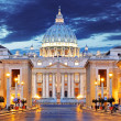 The Papal Basilica of Saint Peter in the Vatican — Stock Photo #44031257
