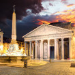 Pantheon - Rome at sunset — Stock Photo #45356477