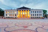 University of Oslo, Norway at night — Stock Photo
