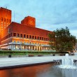 Oslo city hall, Norway — Stock Photo #49527697