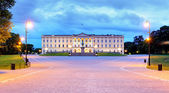 Oslo - Royal palace, Norway — Stock Photo