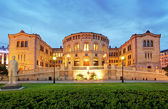 Oslo parliament - panorama at night — Stock Photo
