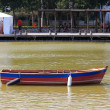 Stock Photo: Smal wooden boat in anchorage
