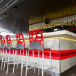 Royalty-Free Stock Photo: Modern bar with red stools