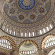 Stock Photo: Selimiye Mosque (Selimiye Cami) - Edirne, Turkey