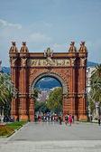 Arc de Triomphe in Barcelona, Spain — Stock Photo