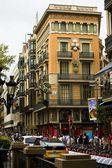 Barcelona Dragon — Stock Photo