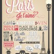 Paris Typographical Background — Stock Photo #22167129