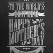 Vintage Happy Mother's Day Typographical Background With Chalk On Blackboard — Stock Photo #25255893