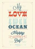 快乐情人节手刻字-排印的背景 — 图库矢量图片