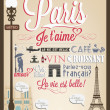 ストックベクタ: Retro Poster With Paris Symbols And Landmarks