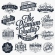 Vintage Premium Quality Stickers — Stock Vector #42059561