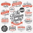 Vintage Premium Quality Stickers — Stock Vector