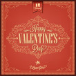 Happy Valentine's Day Hand Lettering — Stock Vector #43233235