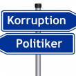 Stock Photo: Politicians - corruption sign