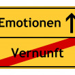 Stock Photo: Sign: reason - emotions