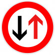 图库照片: Road sign: oncoming traffic has priority