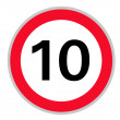 Stock Photo: Speed limit 10