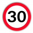 Speed limit 30 — Stock Photo #22427991