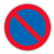 Road sign: Limited Stopping Restriction — Stock Photo