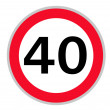 Speed limit 40 — Stock Photo