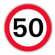 Stock Photo: Speed limit 50