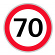 Stock Photo: Speed limit 70