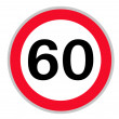 Stock Photo: Speed limit 60