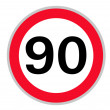 Stock Photo: Speed limit 90