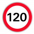 Stock Photo: Speed limit 120