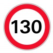 Stock Photo: Speed limit 130