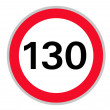 Speed limit 130 — Stock Photo #22428119